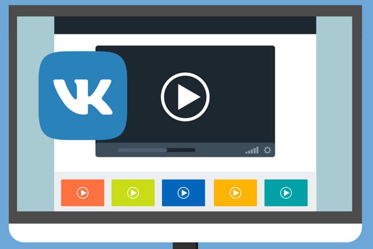 Система продажи рекламного видео-контента с нового года поменяется в ВКонтакте