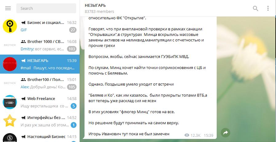 channels-telegram-nasmillion