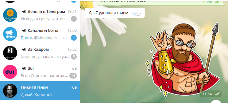 stickers-telegram