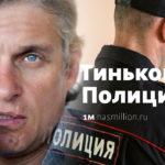 Ксения Собчак, Максим Шевченко и Nemagia – Немагия дошла до президента
