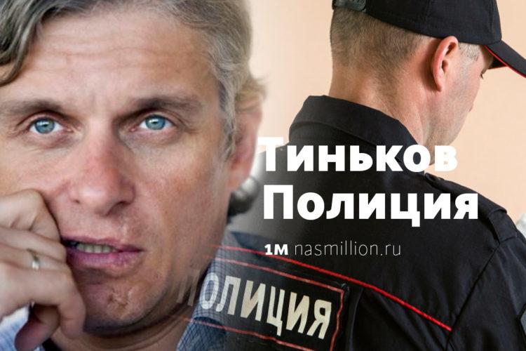 nemagia_putin_nasmillion_ru