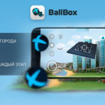 Новая игра Ball&Box от разработчиков Xdev