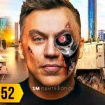 Откровенное интервью Трансформатора. Дмитрий Портнягин подвел итоги 2017 года.