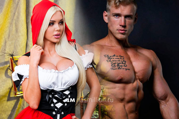 katya_sambuka_sergey_mironov_nasmillion_ru