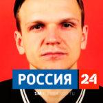 """Ларин: я подаю в суд на """"Россию-24"""" за клевету"""