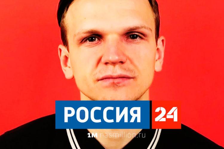larin_russia24_nasmillion_ru