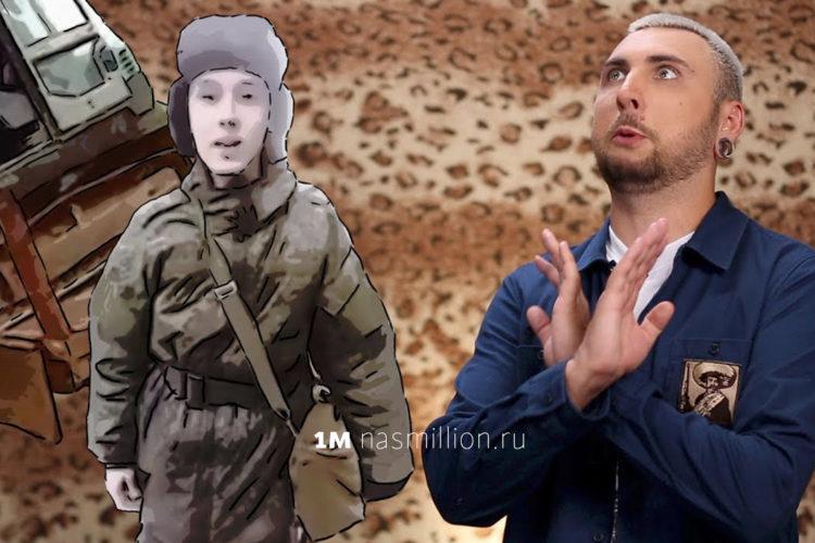 maks_100500_soldat_nasmillion_ru