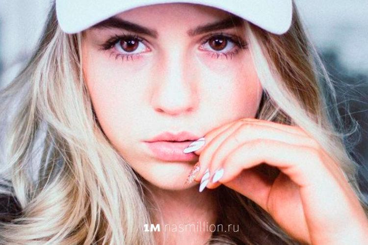 maryana_ro_nasmillion_ru