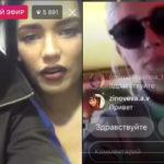 Ольга Серябкина испортила свидание Олега Маями и Насти Ивлеевой.
