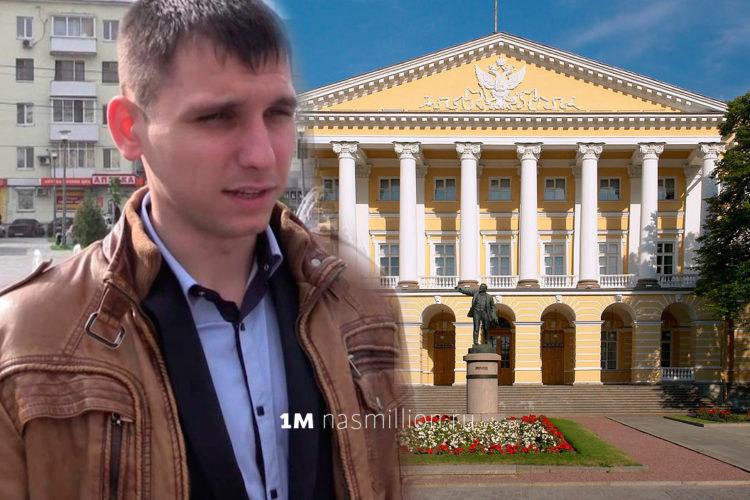 shirmanov_spb_smolniy_nasmillion_ru