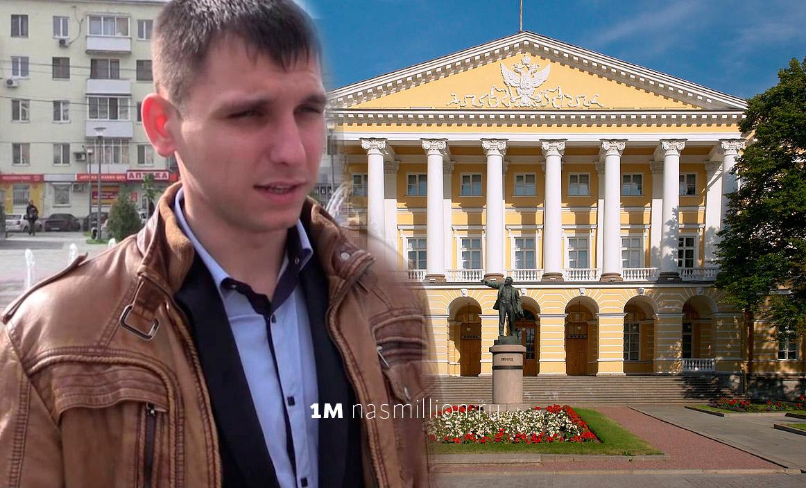 Сотрудники Смольного нарушают правила парковки. Следующая цель Евгения Ширманова.