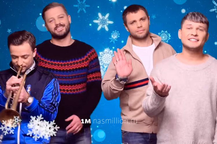 steklovata_noviy_god_nasmillion_ru