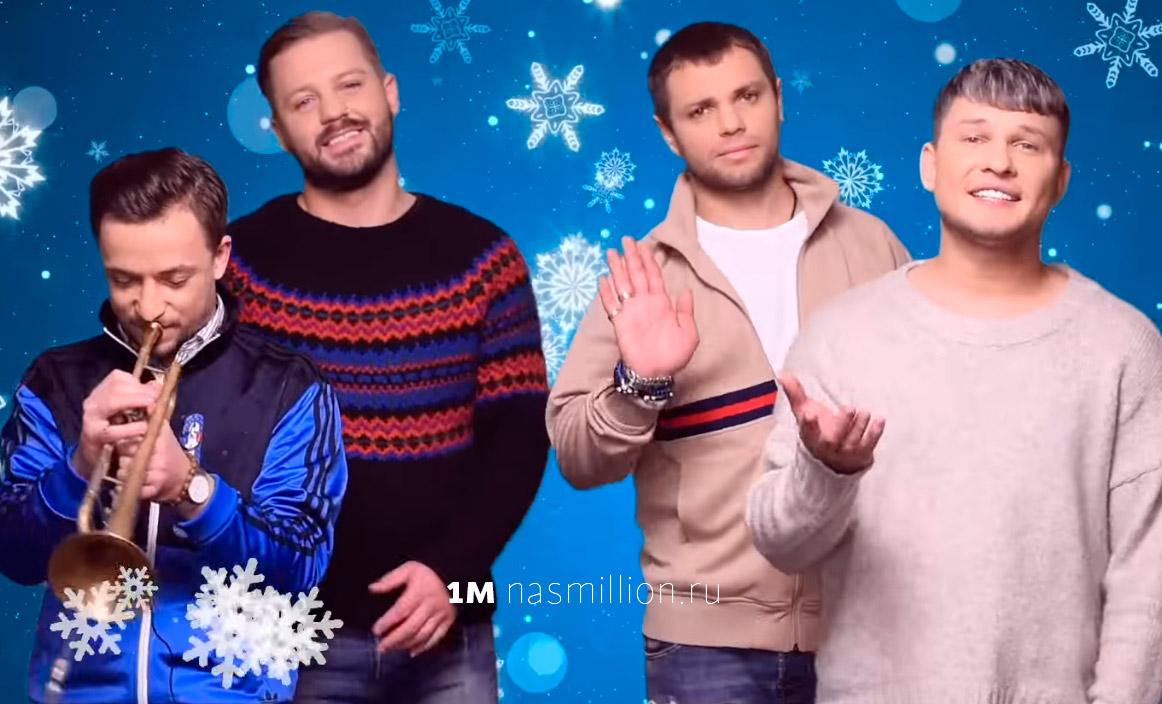 «Новый год – Стекловата 2.0». Новый клип группы Стекловата 2018.