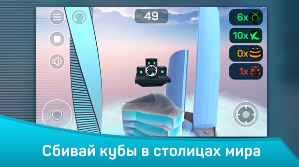 xdev-ballbox-game
