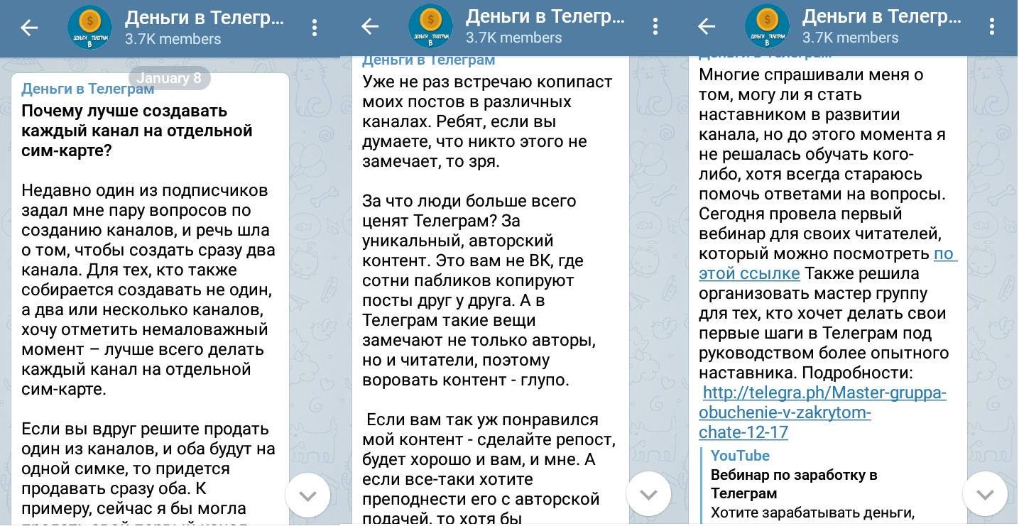 Деньги в Телеграм