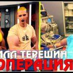 День рождения Ольги Бузовой. Дружба с Тимуром Батрутдиновым на грани