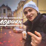 Эльдар Джарахов – Делориан. Премьера песни. Как снимали клип.