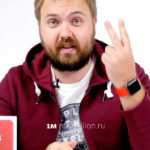 Блогера Wylsacom заподозрили в обмане. Вилсаком снял обзор на зеленом экране.
