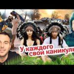 The Bratya: новый выпуск на канале. Максим Цыганов и Асмик Мелконян встречаются.