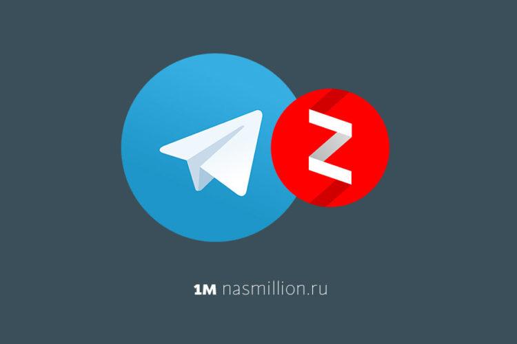topdzen-telegram-yandex-dzen-limon