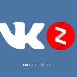 Яндекс-Дзен Вконтакте. Группы и Паблики Яндекс-Дзен Вконтакте.