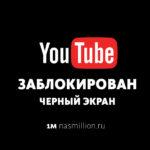 Это надо запретить! Канал Яндекс-Дзен. Каталог каналов.