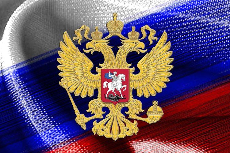 novosti-razvitiya-rossii-telegram
