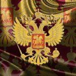 Канал Яндекс-Дзен с новостями из России «MusyaNews». Каталог каналов Яндекс-Дзен.
