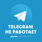 Канал Яндекс-Дзен о бармене, который не пьет «Alkosport». Каталог каналов Яндекс-Дзен.