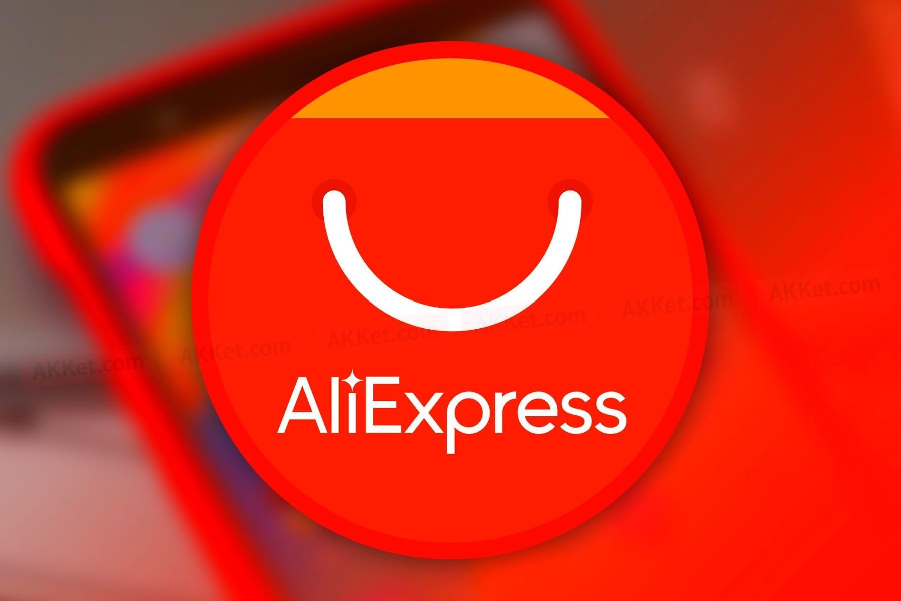 Канал Яндекс-Дзен для шопоголиков «Бесплатный AliExpress». Каталог каналов Яндекс-Дзен