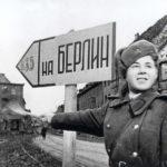 Канал Яндекс-Дзен о Великой Победе «Ru45Pobeda». Каталог каналов Яндекс-Дзен