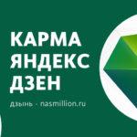 Канал Яндекс-Дзен для тех, кто любит читать и смотреть фильмы «Книги&Кино». Каталог каналов Яндекс-Дзен