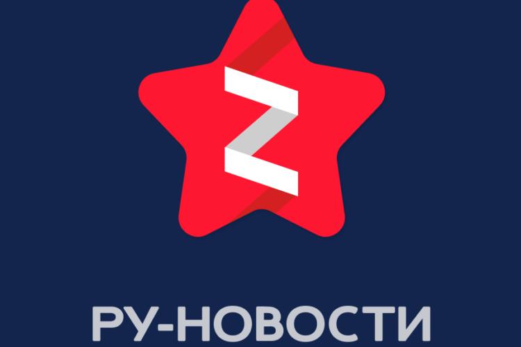 novosti-shoubiznesa-yandex-dzen