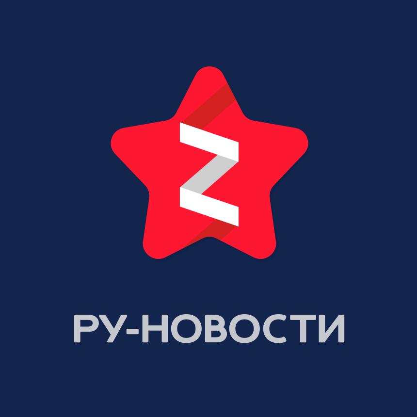 Канал Яндекс-Дзен об эстраде «Новости мирового шоу-бизнеса RU-NEWS». Каталог каналов Яндекс-Дзен