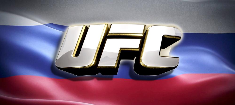 Канал Яндекс-Дзен для любителей смешанных единоборств «MMA NEWS». Каталог каналов Яндекс-Дзен