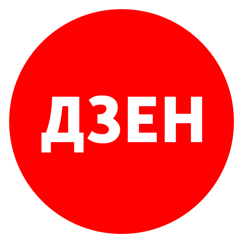 продвижение-яндекс-дзен