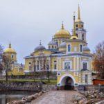 Канал Яндекс-Дзен «Путешествия со смыслом». Каталог каналов Яндекс-Дзен