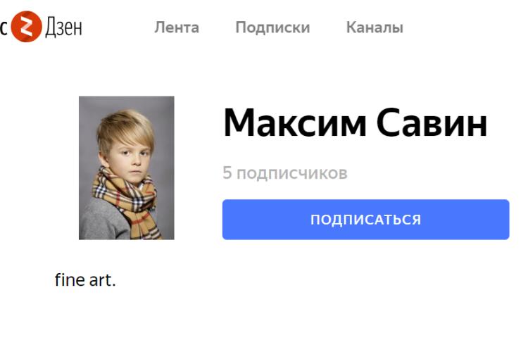 Записки-борт-проводника
