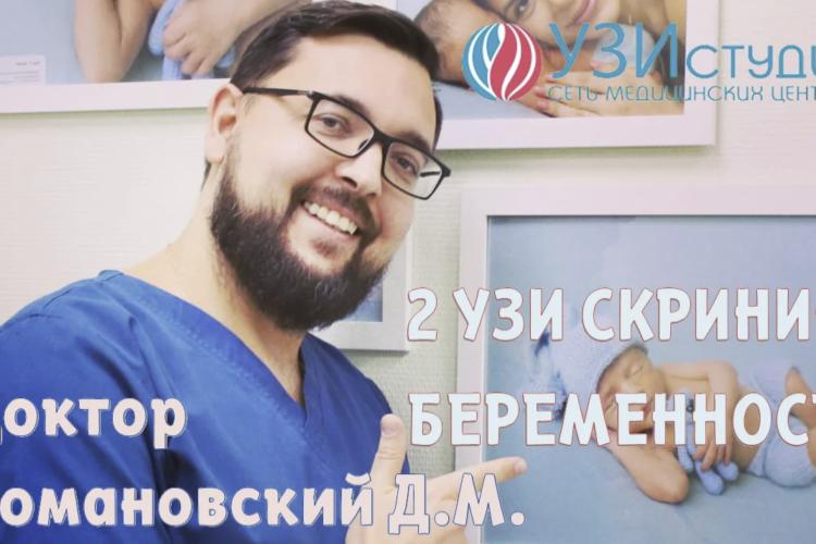 узи-студия-яндекс-дзен