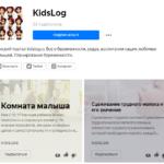 Канал Яндекс-Дзен «KidsLog». Каталог каналов Яндекс-Дзен