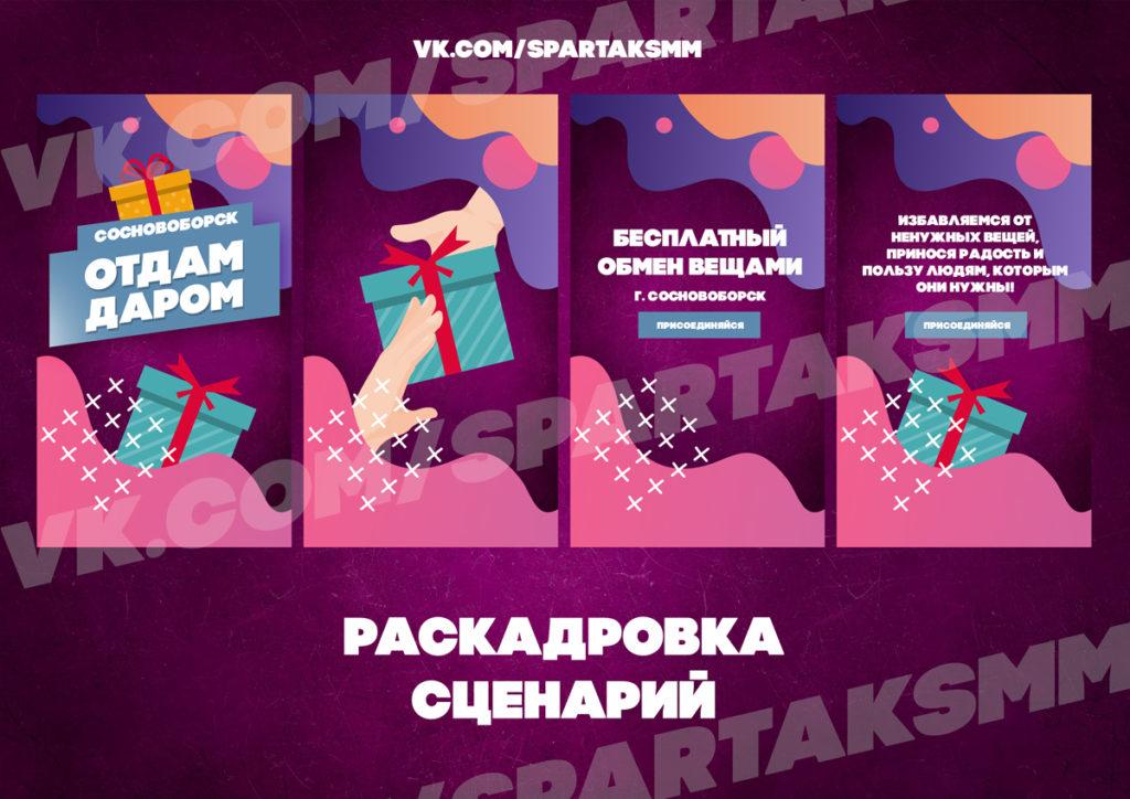живая-обложка-вконтакте