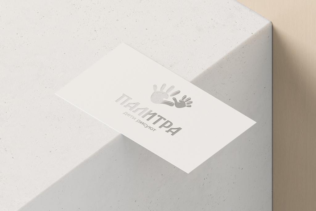 логотипы-2019